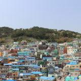 釜山の甘川文化村への行き方と「T moneyカード」