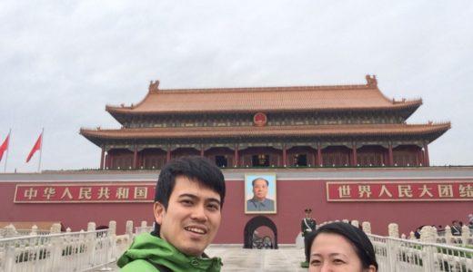 中国の天安門広場と街のグルメを楽しんだ話