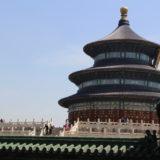 北京の天坛観光と下町グルメ