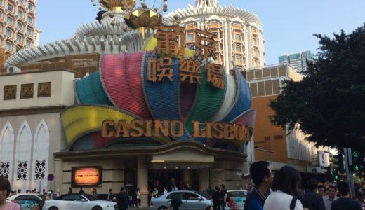 香港からマカオへのフェリー移動(ギャンブルも!)