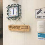 セブのおすすめゲストハウス「Transit Guest House」