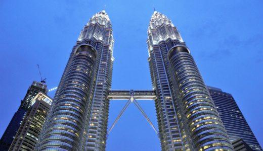 マレーシアのクアラルンプール観光!ペトロナスツインタワー