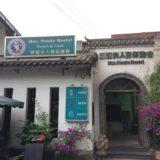 成都から東チベットへ!成都のホステルで情報集め
