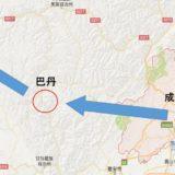 東チベットのラルンガル・ゴンパへ潜入を試みた!