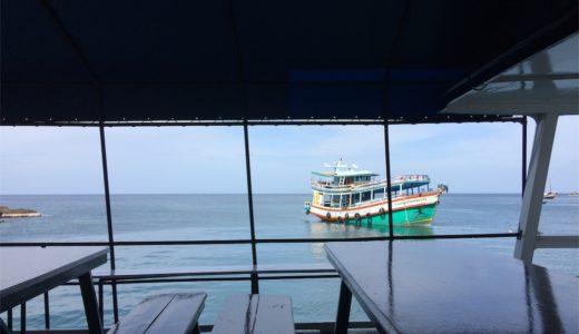 【The 57th day】タオ島でダイビングライセンスをとろう!part 2