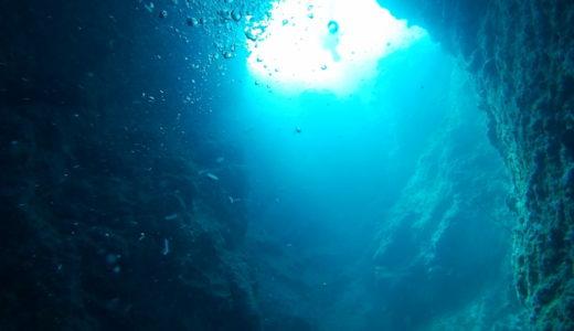 【The 60th day】タオ島でダイビングライセンスをとろう!part 5