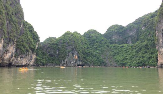 【ベトナム】【ハノイ】ハロン湾日帰りツアーの申込み・時間・値段まとめ