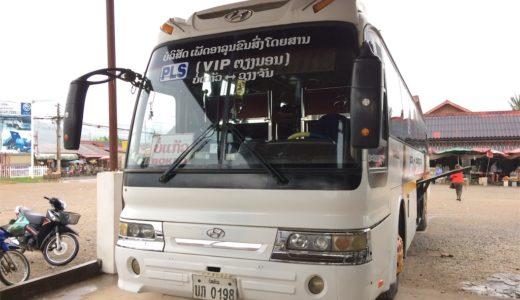 ルアンパバーンからチェンマイへのバス移動まとめ
