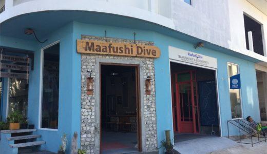 マーフシ島のダイブショップMaafushi Dives