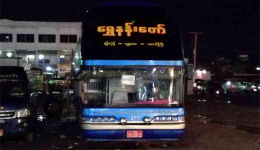 ミャンマー各都市間のバス移動・費用・宿泊情報まとめ