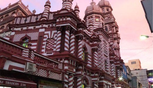 スリランカのコロンボ観光:紅白色のモスク「Red Masjid」