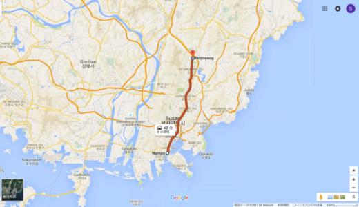 【The 3rd day】プサンからソウルへ
