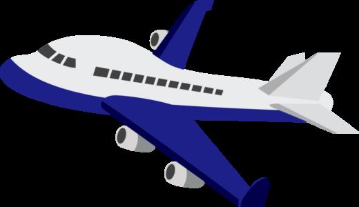 飛行機をのりつぎのりつぎオハイオ州コロンバスへ!