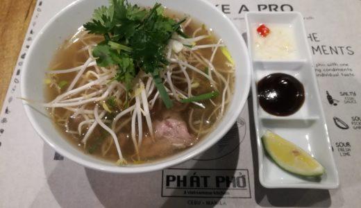 【セブ・グルメ】ITパークのヘルシーなベトナム料理店「Phat Pho」