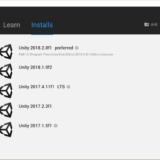 UnityHubのダウンロードと使い方