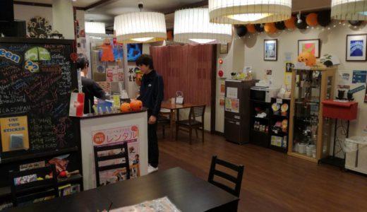名古屋駅前の激安ホステル「ホステルわさび」に泊まった件
