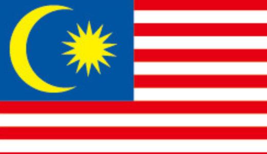 【世界一周】マレーシアで訪れたおすすめの場所