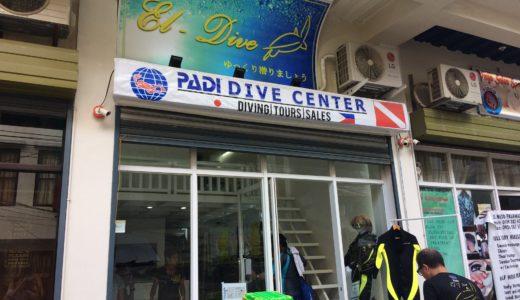 エルニドの日本人オーナーダイブショップ「El Dive」でダイビング
