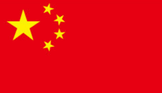 【世界一周】中国旅行で訪れたおすすめの場所