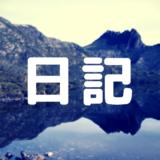 奈良観光にいってきたよ