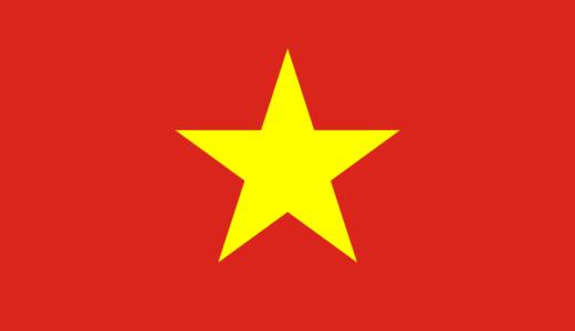【世界一周】ベトナム旅行で訪れたおすすめの場所