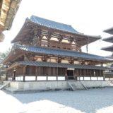 奈良交通の観光ツアーCのルートと感想