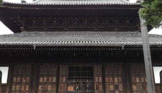 京阪バスの京都観光「秋の特別公開文化財めぐり」のレビューと感想