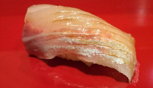 敦賀でおすすめのお寿司屋さん「丸勘」