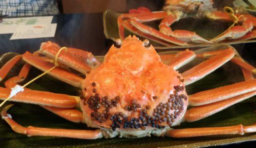 【海辺の宿 長兵衛】敦賀で越前ガニを食べてきた感想