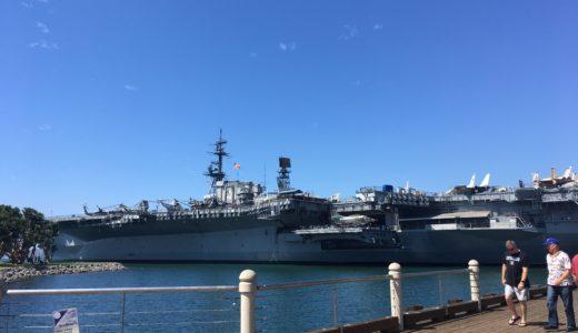 サンディエゴで訪れたおすすめ観光ポイントとグルメ!