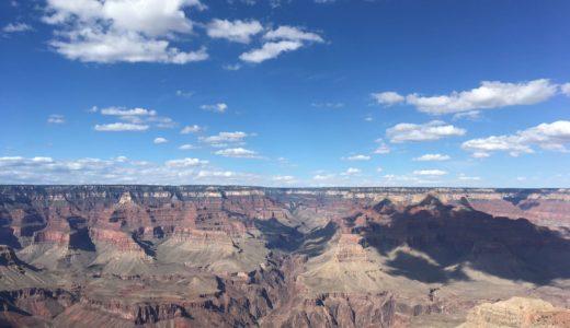 絶景!アリゾナ州グランドキャニオンの観光!