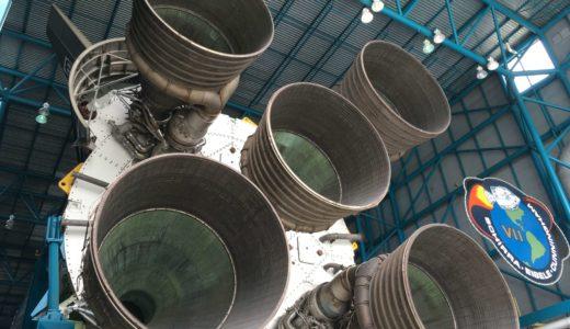 おすすめはバスツアー!ケネディ宇宙センター観光!