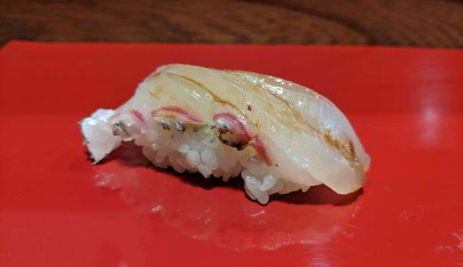 敦賀でお寿司は「丸勘」がおすすめな件について