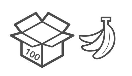 RubyのHashクラスの使い方と特徴