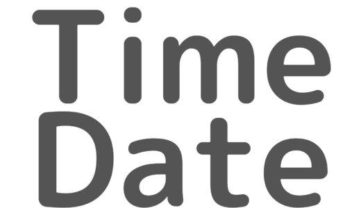 RubyのTimeクラスとDateクラスの特徴とポイント