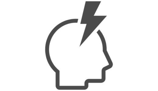パソコン・スマホの見過ぎで頭が痛む時の対処法