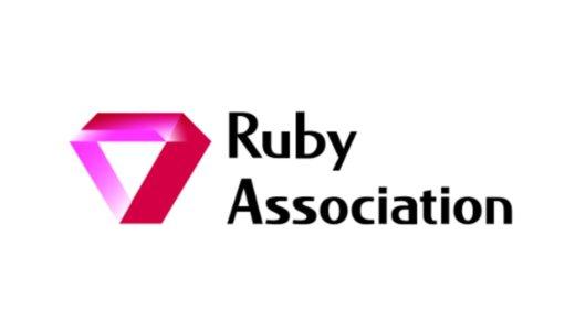 RubyGoldで実際に出題された問題(うろ覚え)