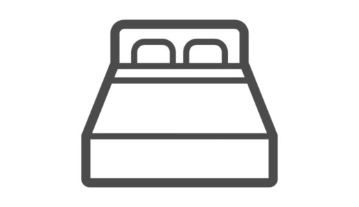 夜ぐっすり眠るための食事の工夫