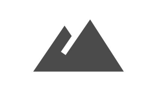 浜石岳への登山