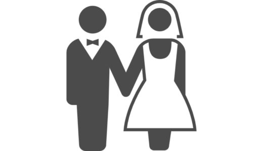 オンラインで結婚式に参加した感想