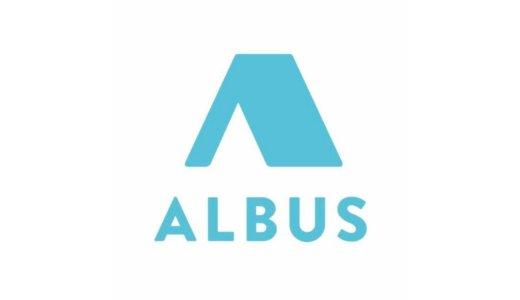 ALBUSやってみてますが、これいいですね!