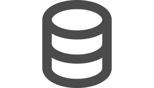 Webエンジニアのためのデータベース技術実践入門を読んだので各章のざっくりまとめ