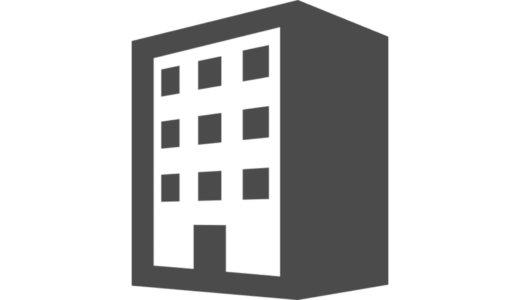 プログラミングスクールで解決するべき課題とソリューション
