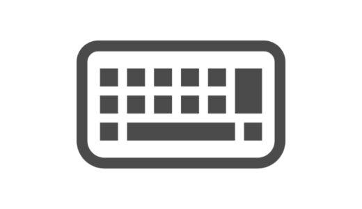 【Karabiner】USキーボードを使いやすく!