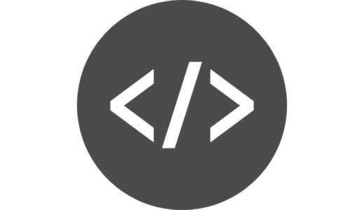 【Macのデフォルトターミナルを使ってるなら】iterm2を使ってみて欲しい